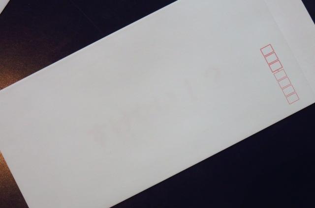普通の封筒